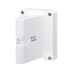 Ăngten không dây UHF TOA YW-4500