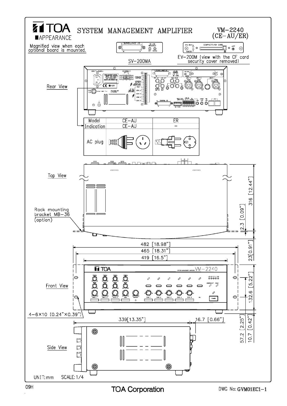 TĂNG ÂM TRUYỀN THANH TOA 240W VM-2240, AMPLY TOA, TOA VM-2240