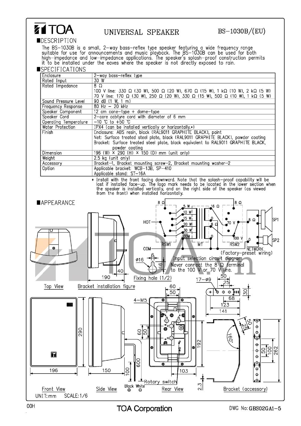LOA HOP THONG BAO CONG SUAT CAO TOA BS 1030W, LOA HOP BS 1030W, TOA BS 1030W